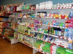 Personal care and health goods